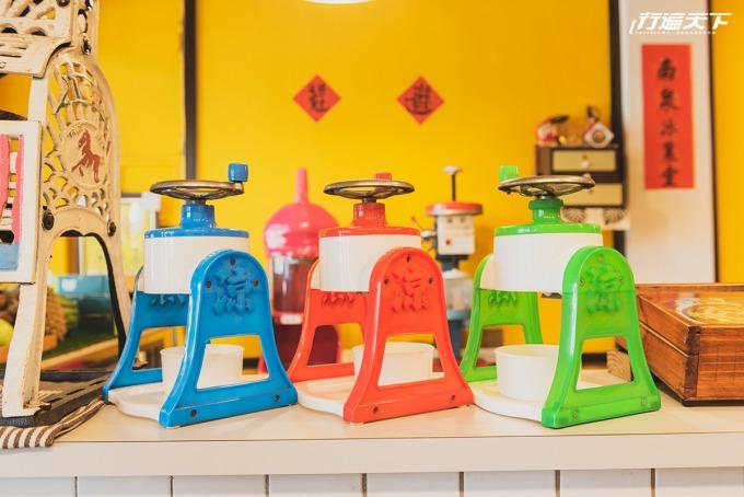 可愛的復古刨冰機,Jason 可惜以前沒能把阿嬤當年在菜市場賣冰使用的刨冰機留下。