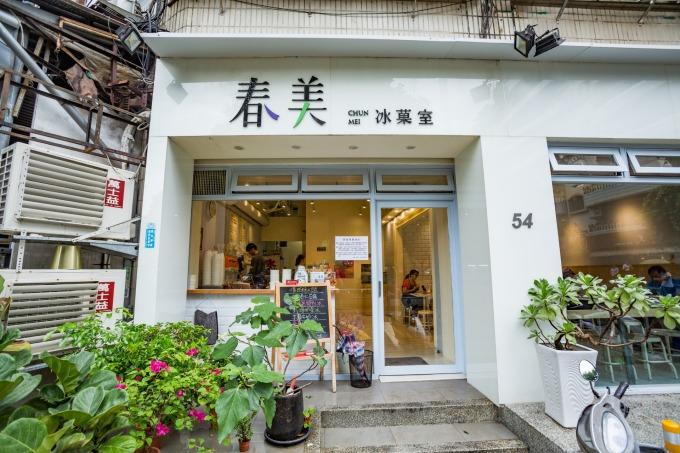 店門口也是簡潔的白色風格。