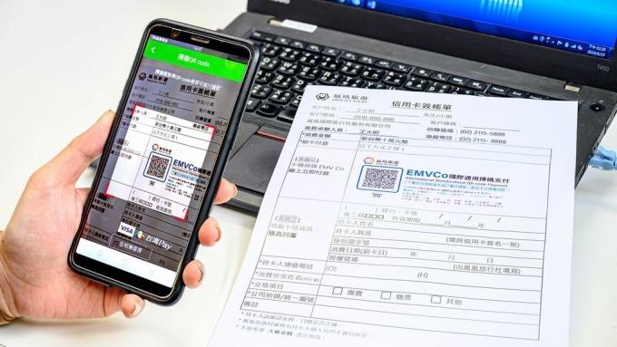 Visa QR Code掃碼支付今天上線,未來可以掃碼方式完成轉帳。(圖:Visa提供)