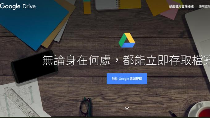 新官上任第二把火 谷歌雲端收購Elastifile預計年底完成