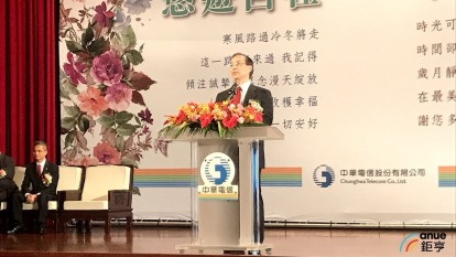 NCC將中華電罰金降為120萬元,圖為中華電董事長謝繼茂。(鉅亨網資料照)