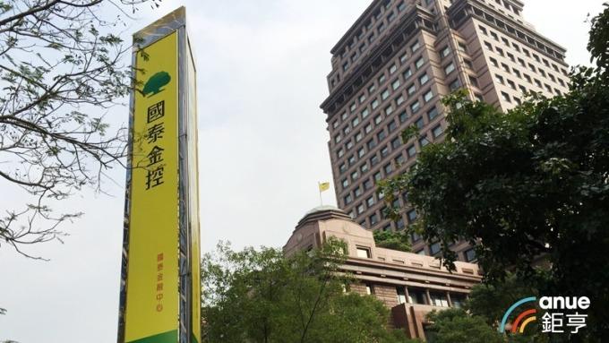 國壽砸3.97億元買桃園土地將蓋商辦,國泰金攜手深圳平安通信攻金融科技。
