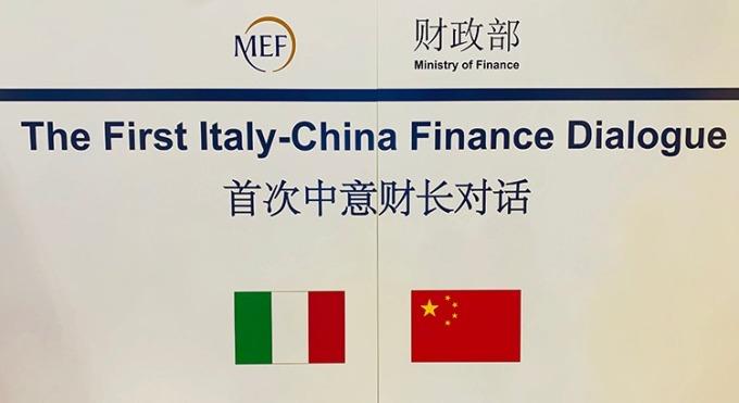 图: 中国财政部