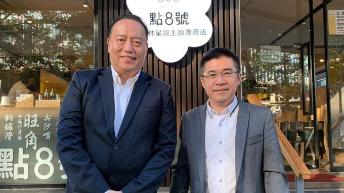 天蔥董事長盧俊賢(右)。(圖:天蔥提供)