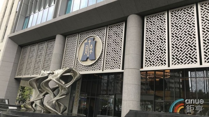 財政部今天緊急召集公股銀檢討潤寅案,下令三指示亡羊補牢。(鉅亨網資料照)