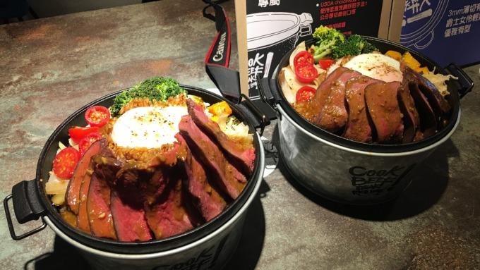 酷必牛排飯將於8月底吹熄燈號。(圖:王品提供)