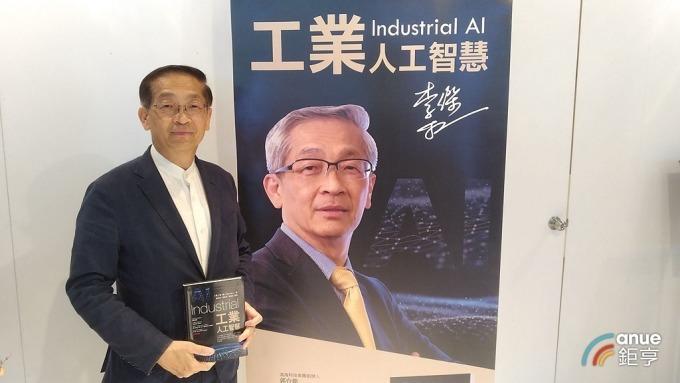 鴻海副董事長李傑今(13)日出席「工業人工智慧」新書簽書會。(鉅亨網資料照)