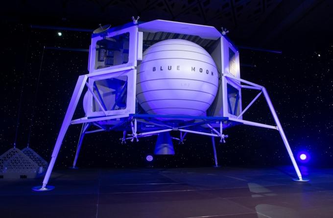 藍色起源公司研發的「月球登陸器」