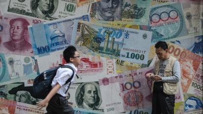 IIF:全球債務首季飆升 總額增至246兆美元(圖片:AFP)