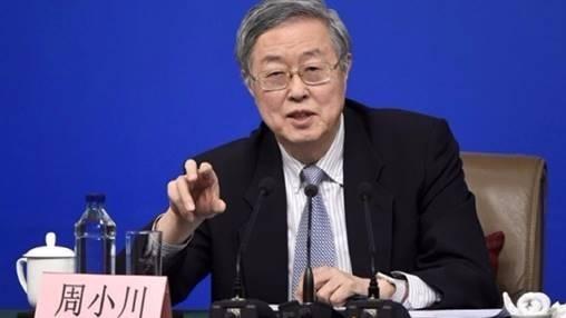 (圖四:致力匯率制度改革的前行長周小川先生,AFP)