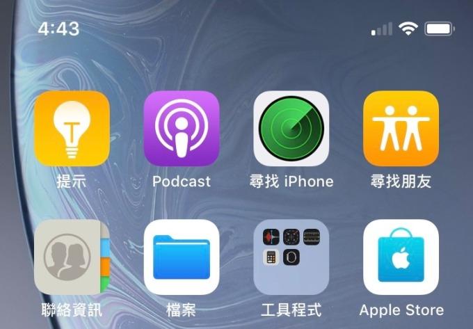 iPhone 內建 Podcast app(上排左二)