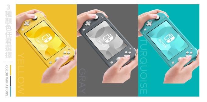 任天堂 Switch 推電池改良版、電力更強價格不變!(圖為 Nintendo Switch Lite。翻攝自任天堂官網)