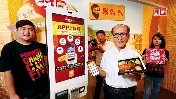 「我們要變得有科技感!」鬍鬚張董事長張永昌說,將全面搶攻會員經濟。(攝影者.駱裕隆)