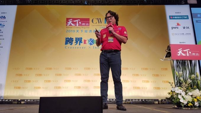 大江生醫董事長林詠翔今(18)日受邀出席「2019 天下經濟論壇」演講。(圖:大江生醫提供)