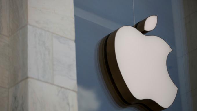 分析師預測蘋果將迎來牛市 圖片:AFP