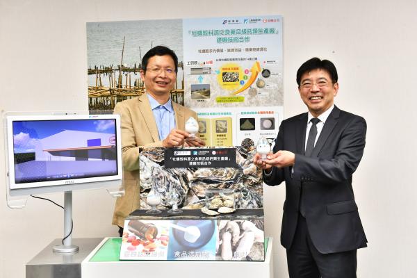 工研院院長劉文雄(右)與工研院生醫所所長林啟萬(左)手持從廢牡蠣殼提煉的碳酸鈣,透過加工升級製成實用品出售,解決廢棄物的問題。