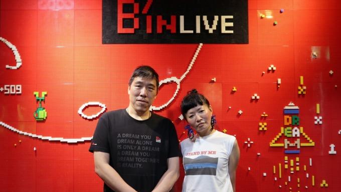 首次由非電視台主標 必應創造取得台北跨年晚會承辦權