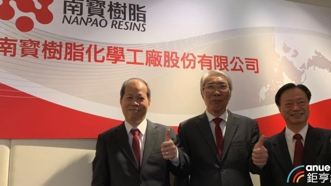 〈熱門股〉南寶Q2毛利率回穩+新品佈局發酵 創上市來新高價