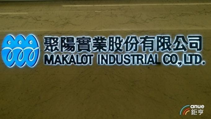 聚陽越南廠遭祝融 7月部分訂單遞延至8月 全年營運不受影響