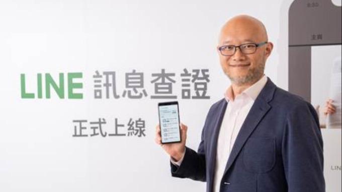 LINE 台灣董事總經理陳立人盼訊息查證能成為「全民運動」。(圖:LINE提供)