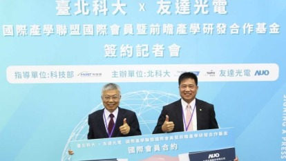 北科大校長王錫福(左)、友達光電董事長彭双浪(右)代表簽約。(圖:台北科大提供)