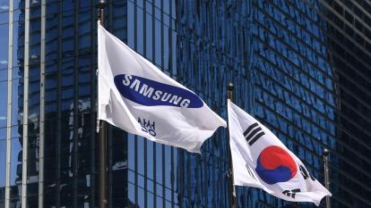 韓智庫:日本下一波出口限制將鎖定半導體設備(圖片:AFP)