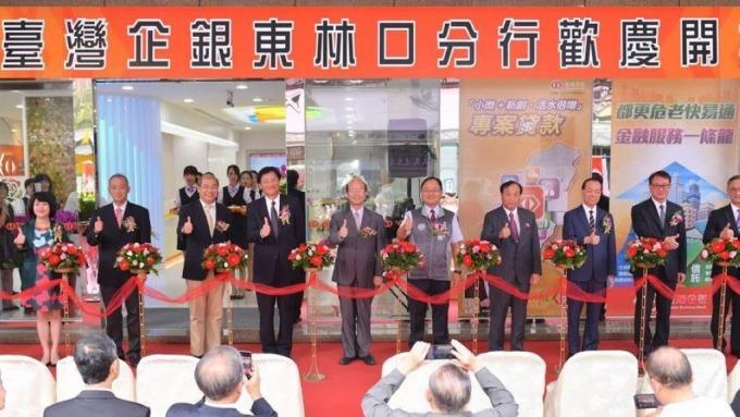 台企銀看好林口金融商機,東林口分行今天正式開業。(圖:台企銀提供)