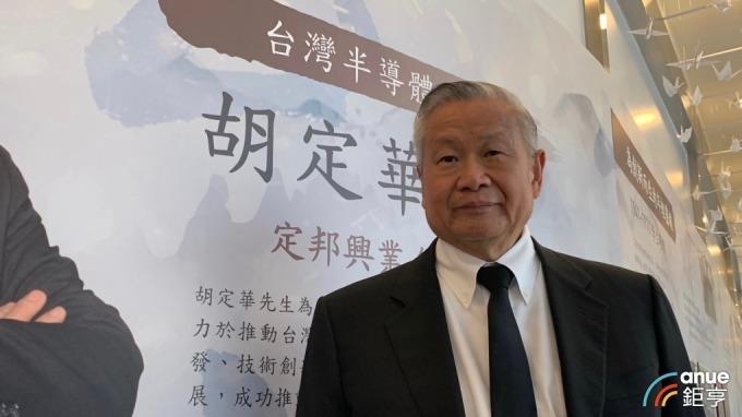 旺宏董事長吳敏求今(30)日出席半導體大老胡定華追思會。(鉅亨網記者林薏茹攝)