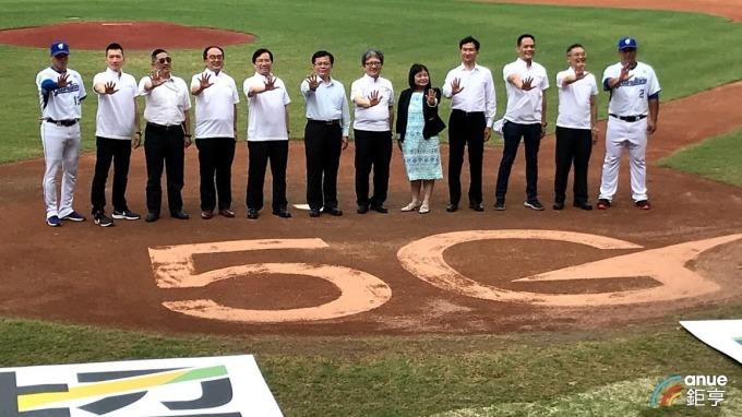 台灣大舉辦5G超盟誓師大會。(鉅亨網記者沈筱禎攝)