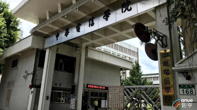 中華電和兆豐銀行建置國家隊「將來銀行」。(鉅亨網資料照)