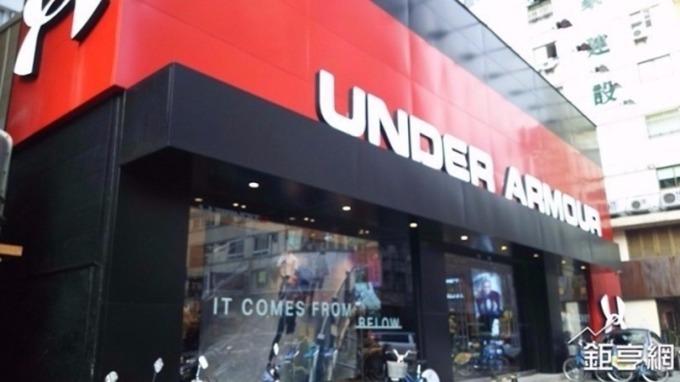 〈財報〉跌落神壇?UA宣布下調北美營收財測 股價應聲暴跌15% (圖片:AFP)