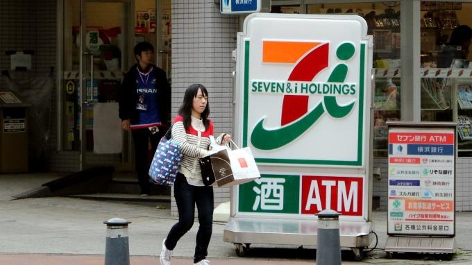 日本小7行動支付、上路短短1個月後決定忍痛結束服務!(圖片:AFP)