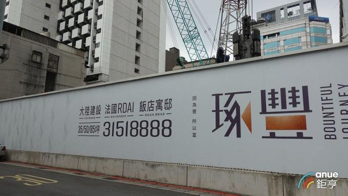 大陸建設的琢豐案也為飯店及住宅併立的建案。(鉅亨網記者張欽發攝)