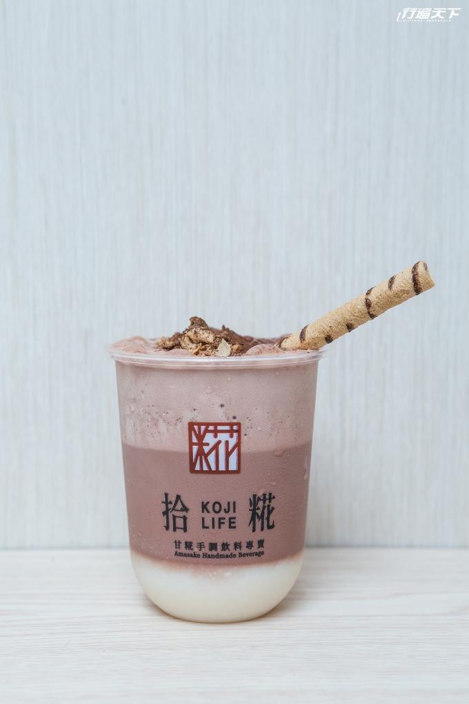 「可可甘糀」特地選用了不過於甜膩的法芙娜苦味可可粉,醇香甘苦中更襯甘糀的清甜。