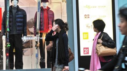 經濟部表示,今年上半年電子購物業營業額達 970 億元,創歷年同期新高。(圖:AFP)