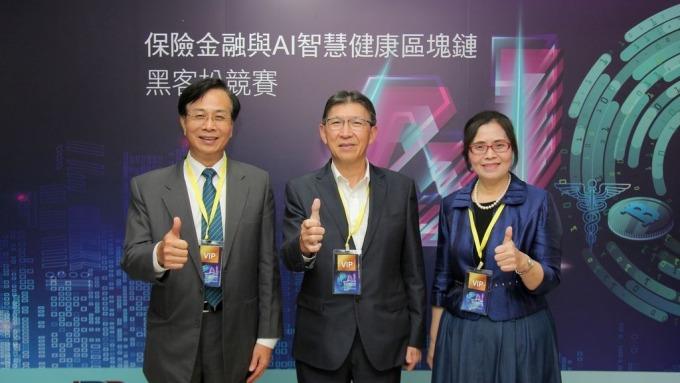 第一銀行為「2019保險金融與AI智慧健康區塊鏈-黑客松競賽」合作夥伴,第一銀行董事長廖燦昌(左起)、臺北醫學大學附設醫院院長陳瑞杰、第一金控董事王怡心。(圖:業者提供)