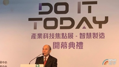 機械工業同業公會理事長柯拔希今(6)日出席經濟部技術處舉辦「Do It Today產業科技焦點展—智慧製造」活動。(鉅亨網記者林薏茹攝)