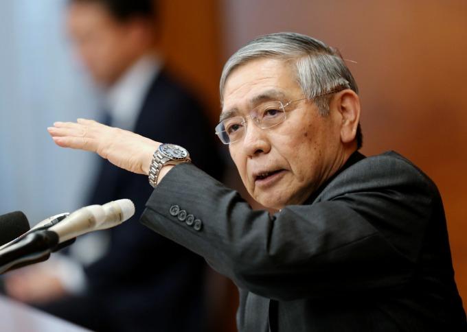 容忍長債利率跌至負 0.25%? 日本央行持靜觀態度。(資料照片) (圖片:AFP)
