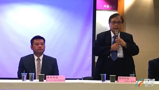 康舒總經理高青山(右)、執行副總經理許介立(左)。(鉅亨網記者劉韋廷攝)