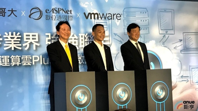 台灣大運算雲Plus上線 年底前導入40家企業