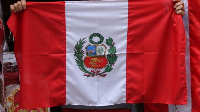 經濟太差 祕魯宣布降息一碼至9年新低 (圖片:AFP)