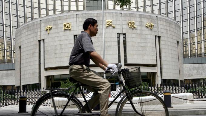 中國人民銀行(圖片:AFP)