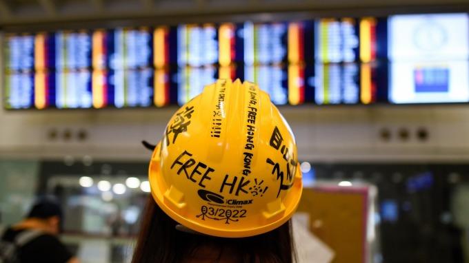 香港機場關閉 對其商業和經濟衝擊深遠且漫長(圖:AFP)