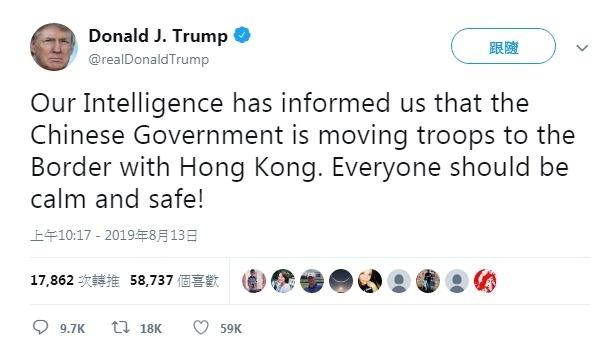 圖片:Trump twitter