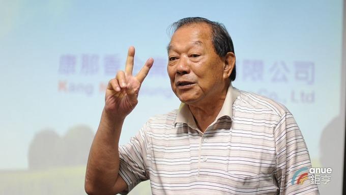 康那香董事長戴榮吉。(鉅亨網記者張欽發攝)