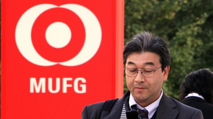 銀行飯碗難捧!日本銀行業在一年內減少3629人。(圖片:AFP)