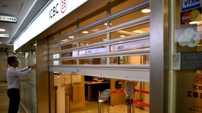 CBC supports liquidity of domestic bank in Hong Kong bank run scenario
