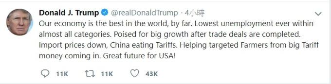 川普推文重申美國貿易戰優勢。(圖片:翻攝川普推特)