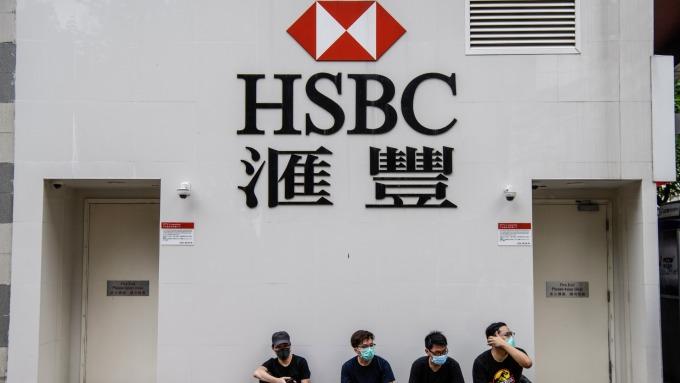 過度依賴中國與香港市場 匯豐銀行面臨業務困境 圖片:AFP