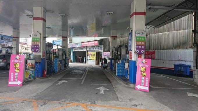 台灣Pay搶市占嗶進加油站。(圖:台企銀提供)